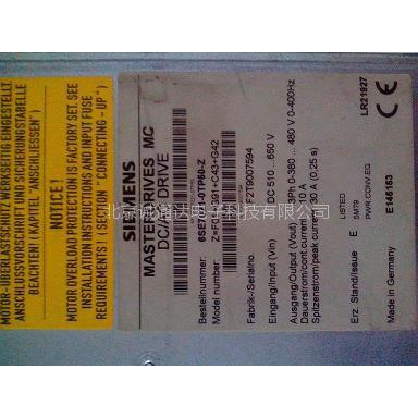 供应6SE7016-0TP60销售与维修北京诚通达电子科技有限公司