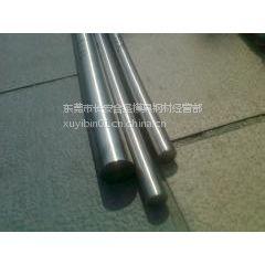 德国结构钢St14冷轧板、冷轧钢带、圆棒