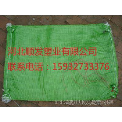 张家口土豆网袋价格|河北塑料网袋批发厂家|山西网眼袋生产厂家|