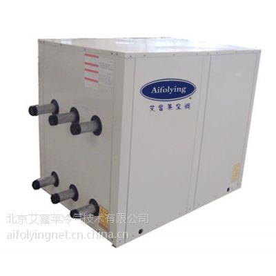 水源热泵规格,水源热泵,北京艾富莱德州项目部
