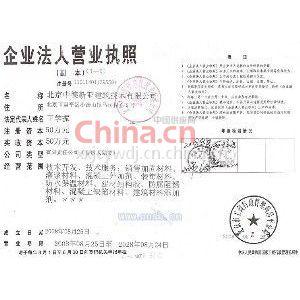 供应CGM-340高强无收缩灌浆料招商|CGM-340高强无收缩灌浆料加盟