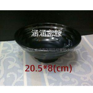 上海涵涵密胺仿瓷餐具