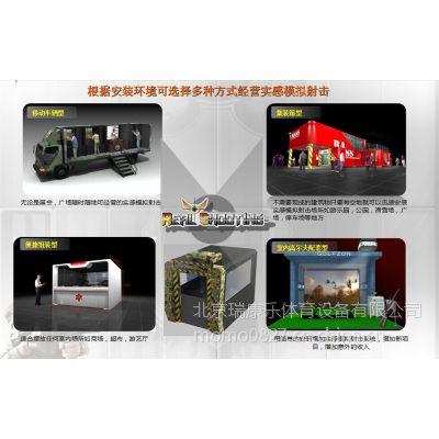 模拟射击 公园射击 游乐场新产品 室内模拟射击