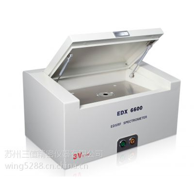 ROHS仪器、塑胶粒环保重金属检测