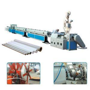 PERT管材生产线,技术实力雄厚的塑料机械生产企业