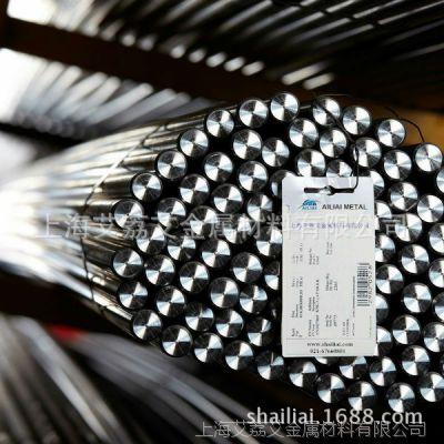 11SMnPb37易切削钢1.0737易车铁12L15快削钢化学成分力学性能