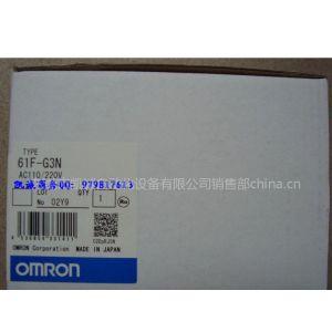 供应欧姆龙水位控制器 61F-G3 AC110/220V