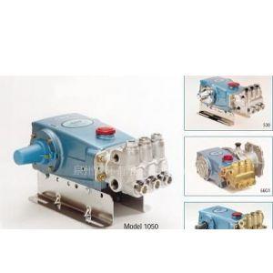猫牌cat1050☆cat pumps1050高压泵 国外现货 专业代理