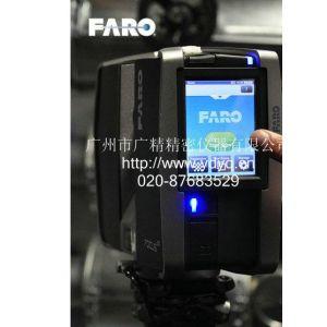 供应 大空间三维激光扫描系统 Laser Scanner 便携式三维激光扫描仪