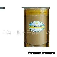 石墨、二硫化钼、膨胀石墨粉、石墨乳(图)