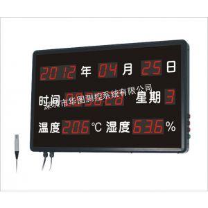 供应专业级进口传感器,可视距离远,超大红色发光字体,稳定耐用
