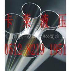 R12X2CF;高品质无缝钢管;国际标准无缝钢管;