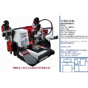 F&K56XX系列引线键合机