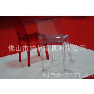 供应PC餐椅 塑料休闲椅   透明餐椅  美式高档塑料餐椅