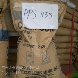 供应供应PPS日本油墨FZ-3600-H5玻璃\\矿物,除气作用低至无