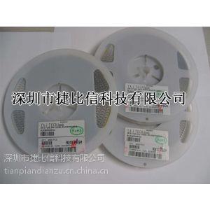 供应合金采样电阻 R025 2512 2W 现货供应