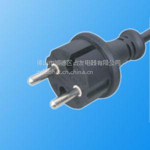 供应欧标防水二芯插头三芯插头电源线