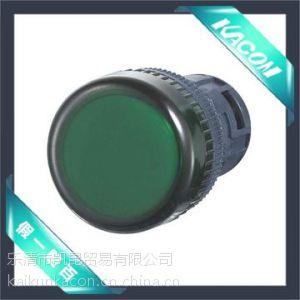 供应韩国凯昆KACON Φ22全面照光普通型指示灯 K2B-17R-X D4