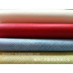 供应厂家现货批发 PVC水刺底十字纹PVC皮革