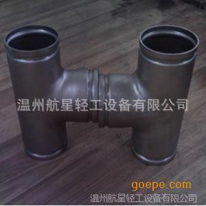 供应不锈钢沟槽三通,沟槽管件