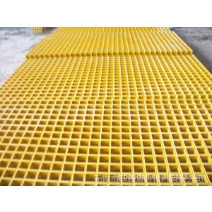 供应加工定做玻璃钢格栅 玻璃钢格栅生产商 电镀设备走道板