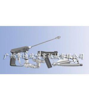 供应喷枪,高/中/低压喷枪