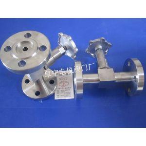 供应不锈钢截止阀J43W-40P/J41W-320P 高压法兰仪表阀 针阀