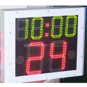 供应双面24秒计时器