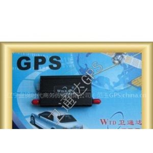 供应范玉GPS卫星监控盘锦卫通达GPS