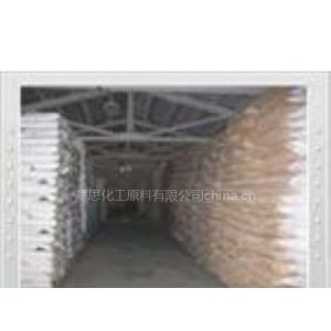 东莞石龙焦亚硫酸钠;东莞茶山焦亚硫酸钠厂家;石排焦亚硫酸钠批发