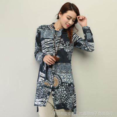 春秋长袖衬衫女批发 民族风棉麻文艺范中长款立领宽松女装衬衣潮