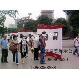 供应重庆企业文化图片展板/校园文化图片展板/诗画展板出租