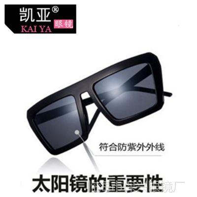小辣椒欧美大牌潮男女款ladygaga复古太阳镜黑色方框眼镜时尚墨镜