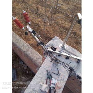 供应泄漏电缆与电子围栏周界防范安全产品区别对比