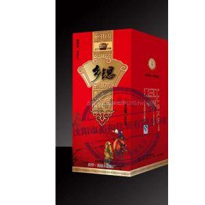 供应东北白酒礼盒长春酒包装盒