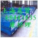 供应日本DAIDO大同优质模具钢DH2F、DH42、GFA、MH51、MH55