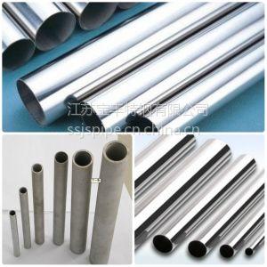 供应不锈钢管无缝管、标准GB/T14976-2002、材质304