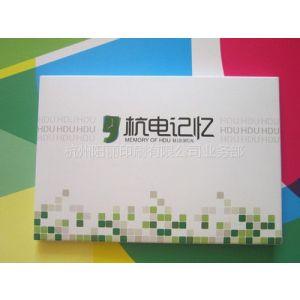 供应杭州印刷厂,供应定做大学明信片包装盒,毕业纪念