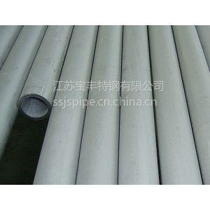 供应304不锈钢工业管Ф57x3-10