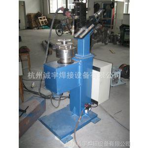 供应立式环缝自动焊机HF-200L