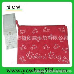 供应厂家加工订做拉链化妆包 多功能收纳包 毛巾布简单大方女式化妆包