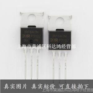 供应IRF640N IIRF640 TO-220 MOS管 晶体管 正品原装