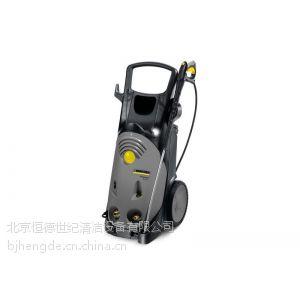 供应HD 10/25-4 S冷水高压清洗机