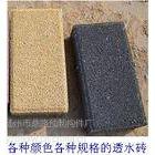 供应扬州混凝土预制构件厂(面包砖)13665206150