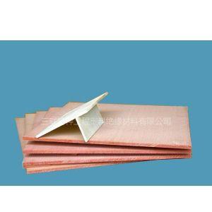 酚醛纸层压板--YA桔红电木板