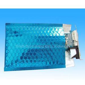 供应星辰DLQD防震缓冲礼品专用快递镀铝膜复合气泡包装袋
