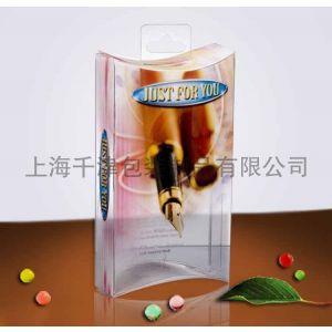 供应彩印透明包装盒,PVC透明盒定制,PVC塑料包装盒价格