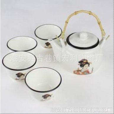 热销陶瓷茶具套装 日式茶具套装 和风系列套装  时尚礼品茶壶套装