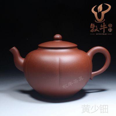 厂家批发 宜兴原矿紫砂壶超强出水 圆球壶330毫升 全店茶壶混批