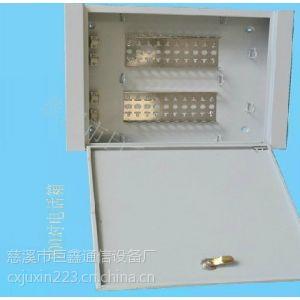 供应快接安装100对电话分线箱卡接式200对电话配线箱300对暗装分线箱